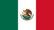 compania_contactanos_es_ACFTechnologies-bandera_Mexico